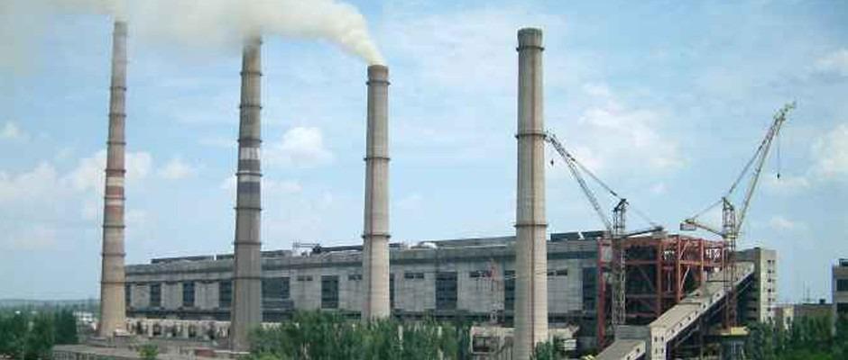 Central eléctrica de Starobeshevo, Ucrania